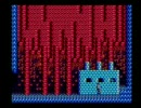 ソーサリアン MSX版 不老長寿の水(攻略手順)