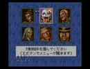 【名作RPG】ライブアライブを初プレイ実況 Part19 【現代編】