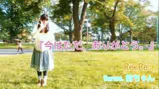 【前ちゃん】 Re:Re: 踊ってみた 【部活引退記念】