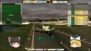 【ゆっくり実況】 ゆっくりが航空管制官になるようです Part21(後編)
