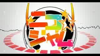 【LIVE情報】 NICO★JAM vol.3 【告知動画】 ※一部訂正版