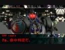 【ユグドラTRPG】復讐の刃 Part6