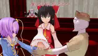 【東方MMD】みすちーバー紅魔館店【紙芝居】
