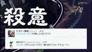 【実況者杯秋の陣】マリオカート8【テラ