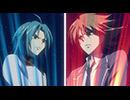 カードファイト!!ヴァンガード レギオンメイト編 第29話「炎の意地」