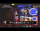 ダイヤモンドガール 第3話(3/4)