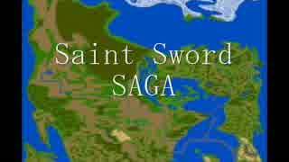 「RPGフリーゲーム」セイントソード・サーガ.wmv