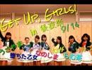 7 Girls War! を学園祭で踊ってみた 【GUG】