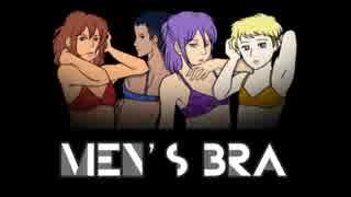 【がくぽ&ZOLA】 Men's bra 【オリジナル