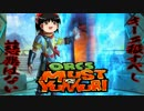 【Orcs Must Die!】 Orcs Must Yukkuri DLC.2 リバースタワー