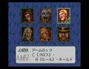 【名作RPG】ライブアライブを初プレイ実況 Part20 【現代編】