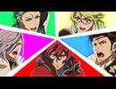 幕末Rock 第12話「超魂(ウルトラソウル)!ロックの夜明けぜよ!」