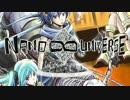 【初音ミク】  nano∞universe  【ストーリーアニメーションPV】