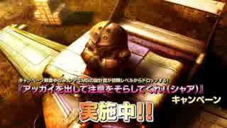 【GBO】Re:社畜の戦場58@PG【字幕実況】 thumbnail