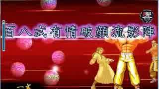 【MUGEN】ポイント大強奪サバイバル!【75】
