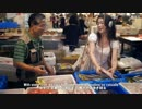 Clean Bandit Feat. Jess Glynne - Rather Be 日本語字幕