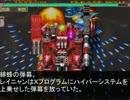 【CAVE幻想入り】エレメントドールが幻想入り【東方大往生】第43話