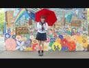 【めいぷる】金曜日のおはよう 踊ってみた【桃花おめでとう!】
