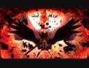 Nightcore - God in Fire