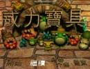 【PC】Powermon ゲームプレイ【パチモン】