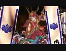 【闘牌伝説アカギ】SS真田幸村 検証&鑑賞動画【戦国大戦】