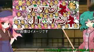 【ポケモンXY】鳥獣伎楽のやりたい放題24