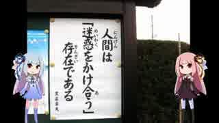【GBO】Re:社畜の戦場59@妖精【字幕実況】 thumbnail