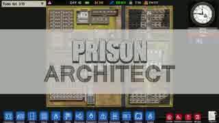 【Prison Architect】ゆかり所長と学ぶ刑務所運営 Part10(終)【結月ゆかり実況】