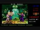 2014/8/23 ジーパラあべの しえ(KE)vsはやお(HU)10先partLAST