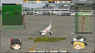 【ゆっくり実況】 ゆっくりが航空管制官になるようです Part22