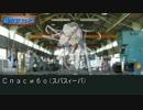 【艦これRPG】漣班ノ艦これRPG Part7 【ゆっくりTRPG】