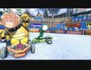 【ゆっくり実況】マリオカート8に急速潜行でち! その3