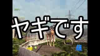 【Goat Simulator】ありきたりなヤギシミ