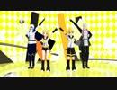 【第13回MMD杯Ex】えれくとりっく・えんじぇぅ【リン・レンと】