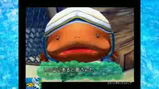 【PS2】うお その3-1【主人公は魚!? 】