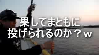 クルマで釣りに行こう♪ part 17 【サバ?】
