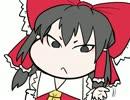 【第3回東方ミニコ童祭】れぃむれぃむオニ