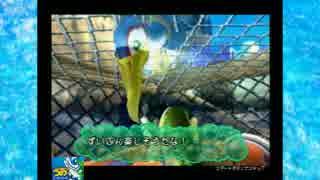 【PS2】うお その3-2【主人公は魚!? 】
