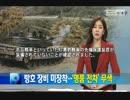 K2戦車国産化が水の泡になる危機
