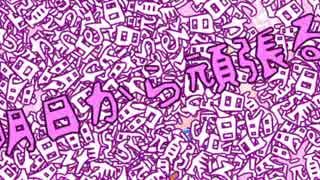 【Rana36953】でおくれガール(製作中)【オリジナル】