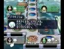 マリオパーティ4 でっていうストーリーモード  Vol.2