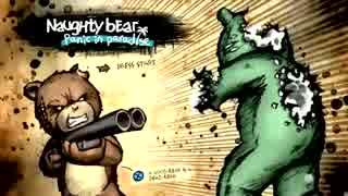 クマさん*イプ!シリアルキラーと化した先輩.naughtybear