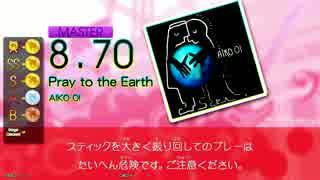 【GITADORA】  Pray to the Earth (譜面調