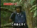 藤岡弘、隊長がグルメレースに参戦したようです