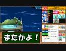 【スマブラ3DS】ヌルゲーマーが1人でフィールドスマッシュ_4【字幕】 thumbnail