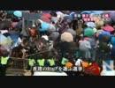 拡大する「雨傘革命」中国はどう出る?(内政干渉だ!)
