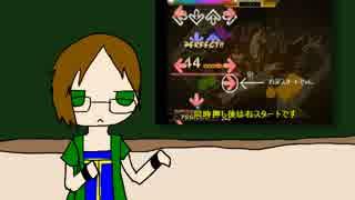 【UTAUカバー的な何か】バスト占いでPluto Relinquish(Dif)攻略 thumbnail