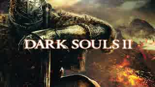 Dark Souls II  Soundtrack OST - Burnt I