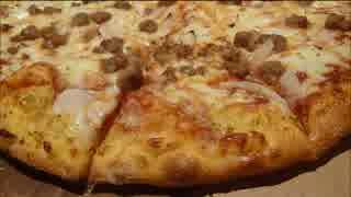 アメリカの食卓 369 アメリカのドミノピザ
