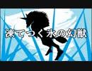 【実況】MH4初狩り日記Part53